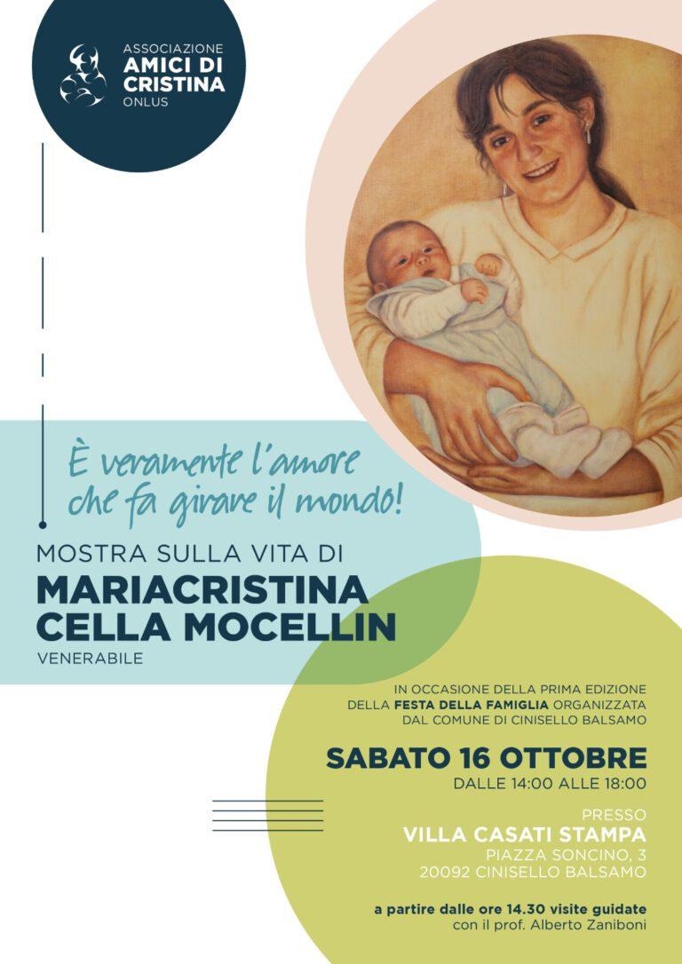 Mostra Villa Casati Stampa Cinisello Balsamo